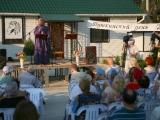 Открытие проекта. 5 августа 2009