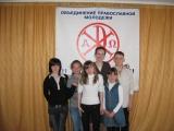 23.04.12. Первый  публичный концерт группы НИКА (Севастополь).